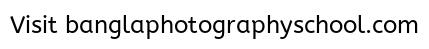 এবার সহজেই বের করুন আপনার সেট কোন কোম্পানি থেকে রিব্রান্ডিং করা এবং নিজেই খুজে বের করুন সেটের কাস্টম রম !!!